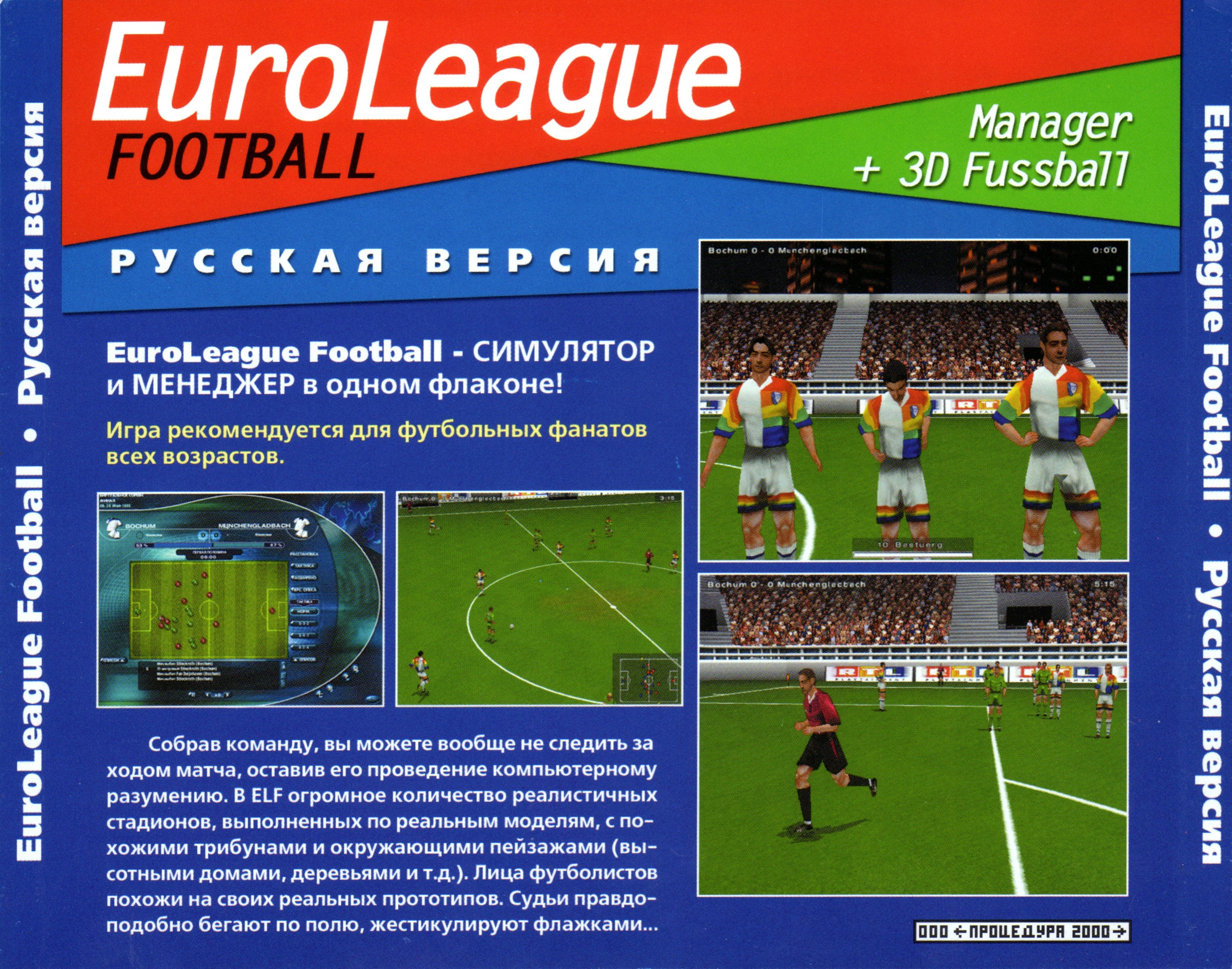 fussball euroleague